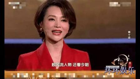 2017综艺节目排行榜:第1名都服,《跑男》居然倒数?