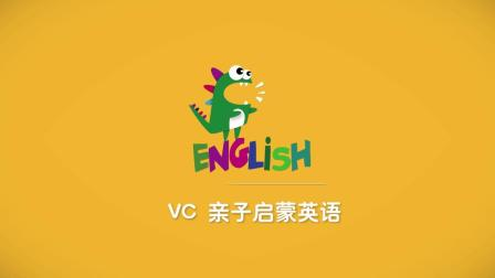 Clothes Song 英文儿歌 少儿英语 儿童英语