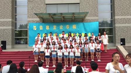 山东师范大学马克思主义学院2015级思政三班合唱比赛