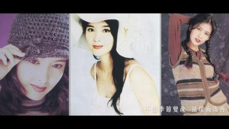 Vivian Chow 周慧敏的一萬天