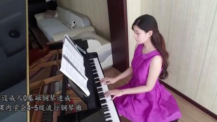 棠梨煎雪 钢琴演奏 银临 钢_tan8.com