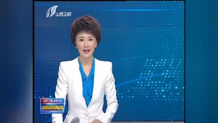 [山西新闻联播]长治:科技让农业更时尚