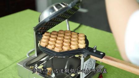誉蜂巢第二代鸡蛋仔制作方法