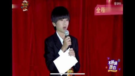 从《向上吧少年》到《偶像练习生》,蔡徐坤一路成长