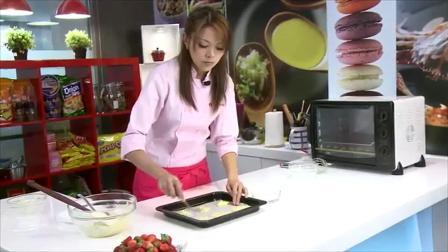 梦色蛋糕师国语版 西安生日蛋糕 月饼的制作方法