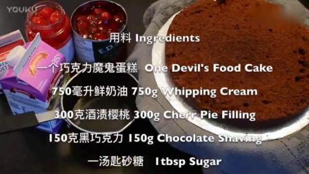 做水果蛋糕 美味的巧克力蛋糕 电压力锅怎么做蛋糕