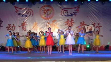 黑龙江鸡东县第十届中小学文化艺术节-《校园是梦想开始的地方》表演:鸡东一中