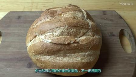 烘焙糕点奶香玉米酱面包,把碗也一起吃了!_高清el0爱烘培