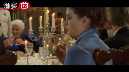 锦声-《西餐礼仪》