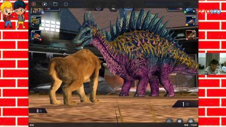 侏罗纪世界第038期:单脊龙 南方巨兽龙 博妮塔龙 安氏中兽大战 侏罗纪世界公园_超清