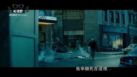 [K分享] 强势回归!《死侍2》先行预告