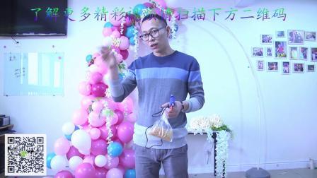 气球培训甜品台梦幻拱门3视频教程梦幻拱门视频教程喜哈哈气球视频教程