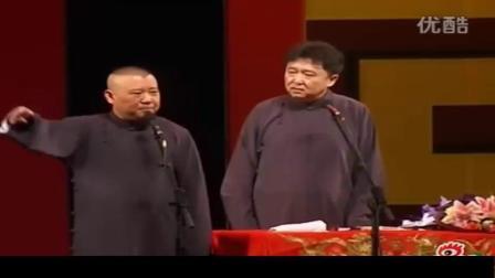 郭德纲 于谦 相声《戏剧与方言》jg29