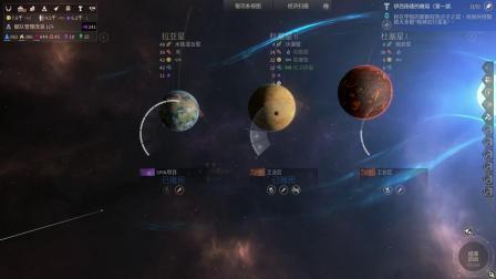 无尽太空2实况主线流程47【铭欣酱】