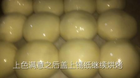 手揉面包之软排包