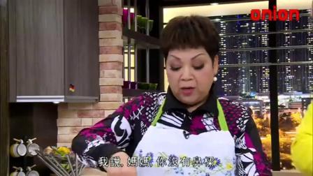 肥妈煮饭! 饭后甜品, 水蒸蛋糕, 小时候妈妈做的蛋糕