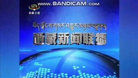 【恶搞】笑喷!广视新闻片头X西藏卫视三档栏目BGM(片头音乐)