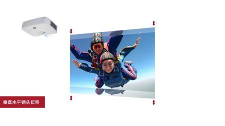 ViewSonic 高亮工程投影机Pro9S 抢先看