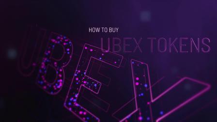 如何购买UBEX代币