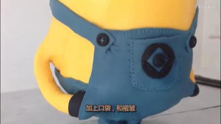 蛋糕裱花教学视频巨型小黄人生日蛋糕,太会玩了!_标清ru0西点的做法大全