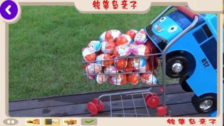 汽车玩具视频为孩子们。迪斯尼 Tomica 卡车警车 vs 街头赛车。洗车 MariAndToys