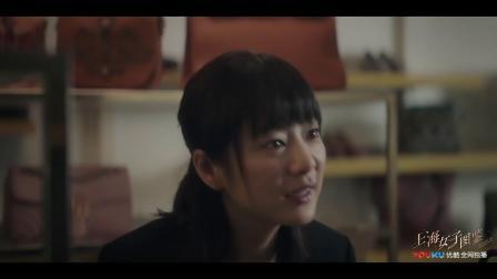 《上海女子图鉴》养你系男友李现