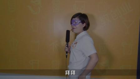 奶茶制作教程-2017潮流水果茶霸气橙子的配方做法