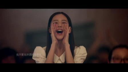 水木年华《怒放之青春再见》插曲《为梦而生》高清MV