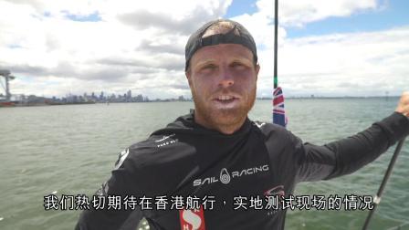 Volvo Ocean Race环球帆船赛:下站来到香港啦!(2018)