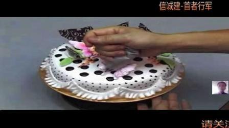 21世纪创意蛋糕制作-裱花大师陈世峰_05