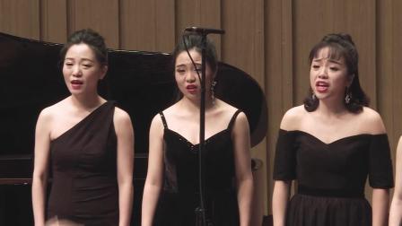 女声合唱《可惜不是你》_羽乐女子长沙音乐厅演出
