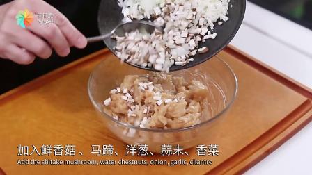 香菇鸡肉饺子的做法之美食节目