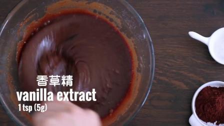 巧克力椰子蛋糕丨Chocolate Coconut Brownies
