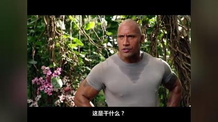 地心历险记2中文预告片