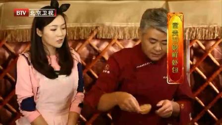 """暖暖的味道 161206 鲜虾搭配鸡肉片 烹制出美味""""仙气"""""""