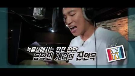#RunningMan一生推#狗哥与RM成员们一起完成的<RM之歌>