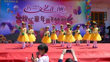 爱上幼儿园  儿歌舞蹈  幼儿六一表演