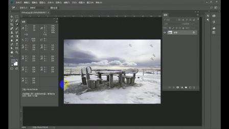 photoshop cc2018 07吸管&注释工具