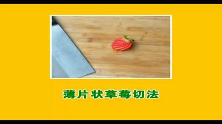 Mr.J烘焙裱花教学:很简单的抹茶戚风蛋糕卷