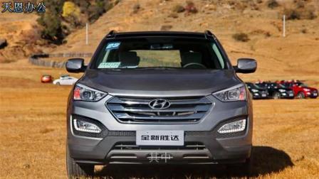 买车推荐,安全性能最佳,舒适性高的中型或中大型SUV就看这几款