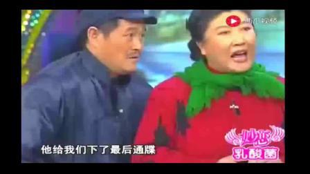 赵本山小品《拜年》, 笑的肚子疼! _1