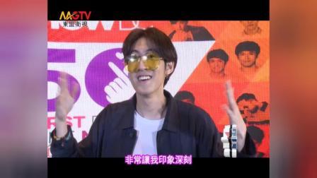 东盟卫视:小鲜肉Gunsmile开心即将飞往中国参加见面会【泰八卦20170319】