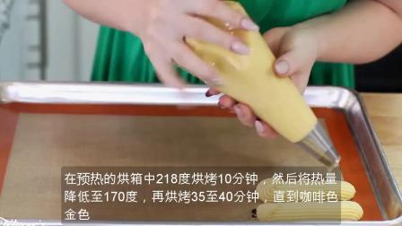 如何制作覆盆子釉开心果奶油馅泡芙(蛋糕甜点教程食谱)