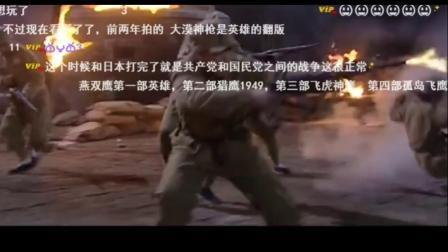 三四个人在城里全部安装了炸药,敌人竟浑然不知