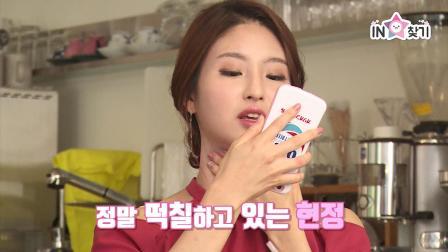 """秀兰""""今天最的话""""专辑封面模特Yang Eugene의美妆秘诀是?"""
