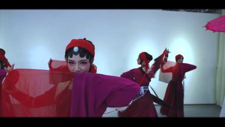 孙科古典舞【一念花开】编表:孙科 一念花开。一念花落