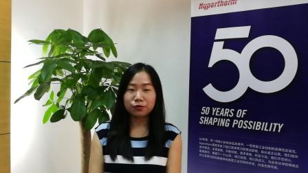 Hypertherm海宝中国分公司_问题