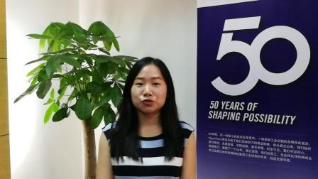 Hypertherm海宝中国分公司_答案