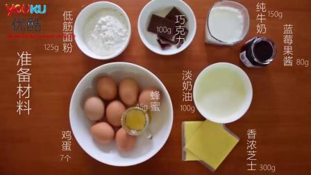 翻糖蛋糕制作教程 如何将糖皮覆盖在蛋糕上