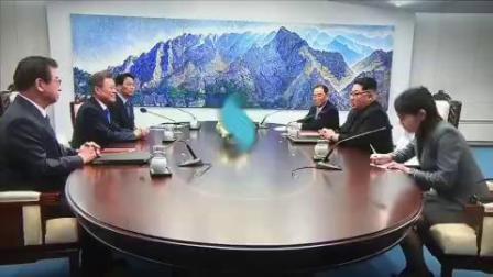 朝韩首脑会晤正式开始 金正恩和文在寅的开场白都说了啥